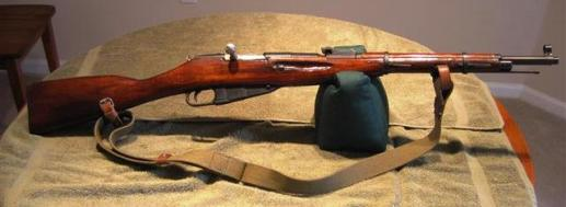 M-1938 Mosin-Nagant Carbine