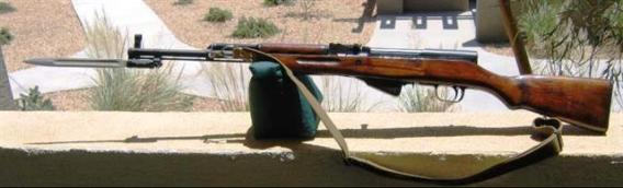 Russian SKS in 7.62x39mm  with bayonet unfolded